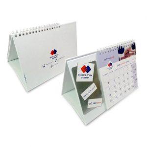 לוח שנה שולחני מעוצב בשילוב לוח מתכת ומגנטים