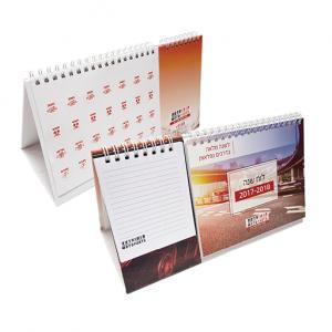 לוח שנה שולחני מעוצב בשילוב פנקס ספירלי